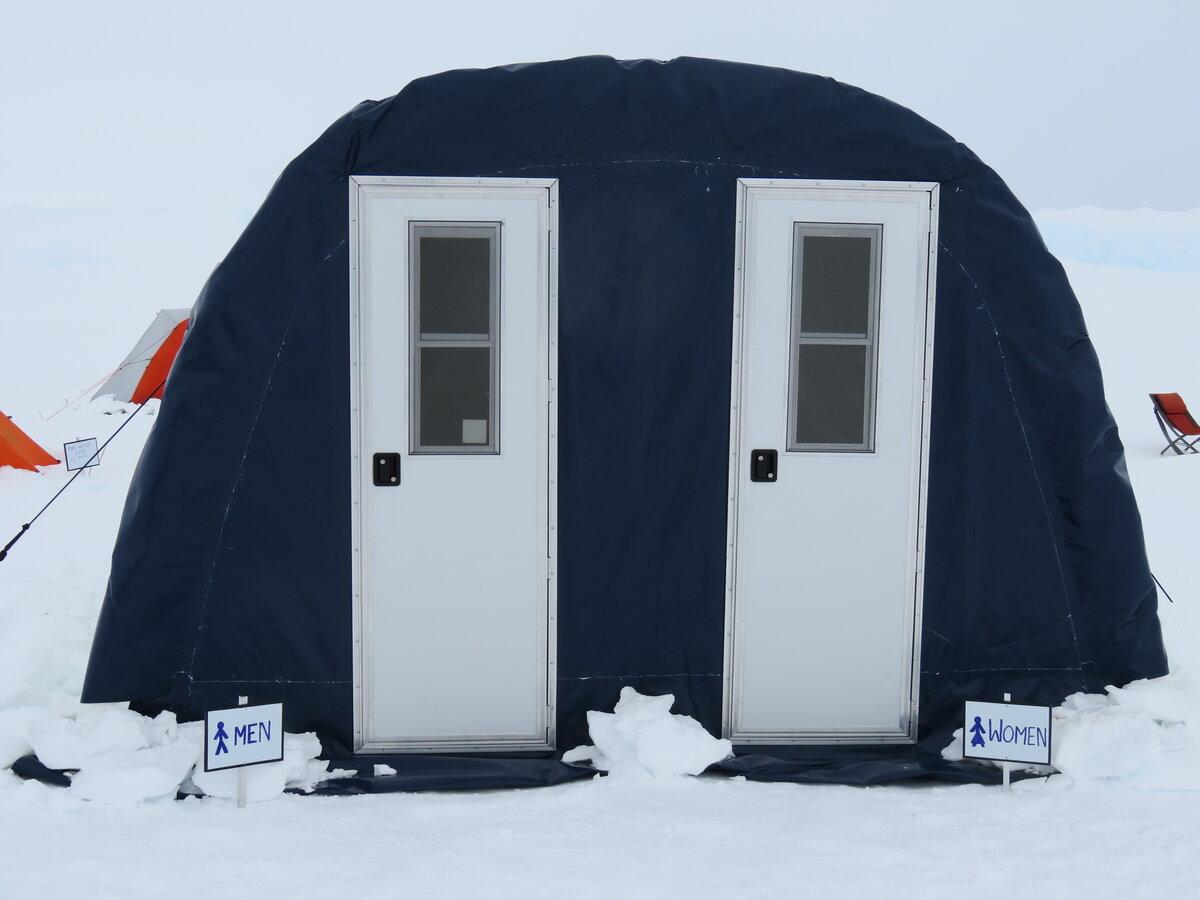 Toilet facilities at Gould Bay Camp